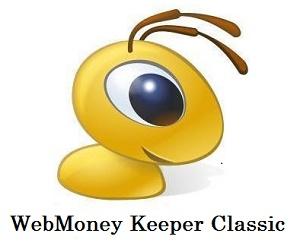 keeper-classic