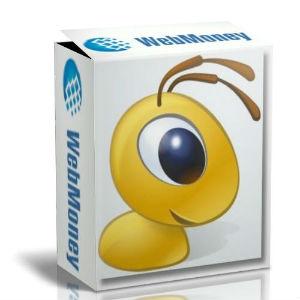 WebMoney Keeper Winpro Classic