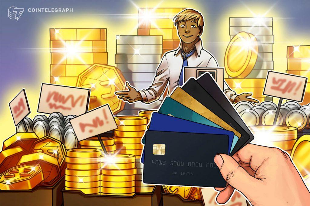 Займы в платежной системе Webmoney