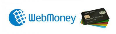 В России WebMoney является популярнейшим ресурсом для совершения интернет-платежей