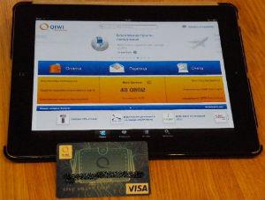 используя приложение Visa QIWI Wallet