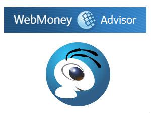 Специально для повышения удобства и безопасности работы с сайтами, являющимися участниками платёжной системы Вебмани, разработана программа WebMoney Advisor