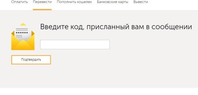 Активировать ваучер Киви