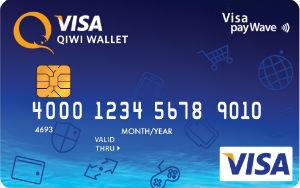 Обратите внимание на то, что обмен валют осуществляется по курсу ЗАО Банк Киви