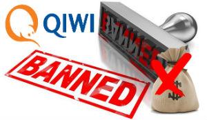 Первым делом пишите обращение специалистам КИВИ банка о том, что вам заблокировали Киви кошелек, так как вернуть деньги по-другому не удастся