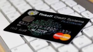 Банк Тинькофф завоевывает все большее количество клиентов, за счет своего удаленного обслуживания