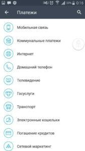 Есть три варианта развития событий: перевод с сайта банка, с мобильного приложения и в системе Киви