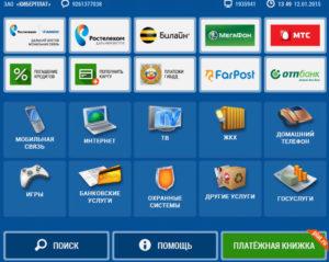 Приём платежей, направленных на оплату услуг операторов мобильной связи, телевидения