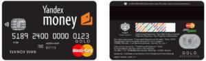 следует выбирать карты MasterCard и вводить в открывшуюся форму её данные