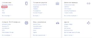 Для того чтобы пополнить счет Мегафон через Киви кошелек, придется поработать с личным счетом на сайте