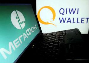 Qiwi - платежная система, созданная в СНГ