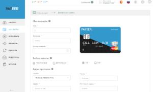 Счета в Приватбанке можно открыть только в долларах или в гривнах