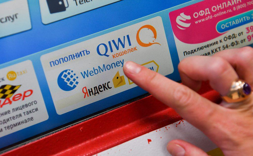Перевод денег с кошелька Payeer на Qiwi
