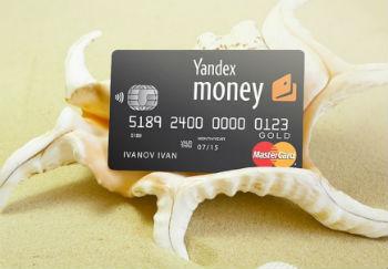 Известная российская платёжная система Яндекс.Деньги ежедневно увеличивает число своих пользователей на несколько тысяч человек