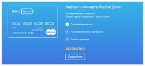 Прямого способа, как PayPal привязать к Яндекс.Деньги, не существует