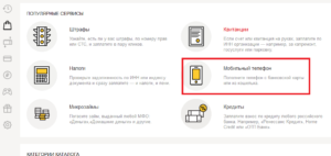 Система предлагает два варианта, как принять платеж на Яндекс.Деньги
