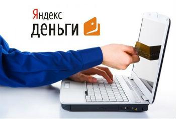 В сервисе Яндекс.Деньги существует удобная возможность создать виртуальную карту