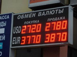 Каждый сталкивался с неприметными серыми будками с вывеской «Обмен валют» на улице