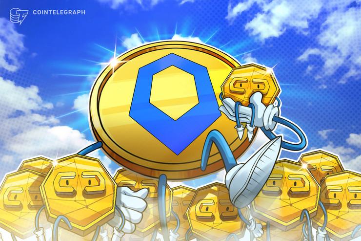 Перспективы монеты ChainLink