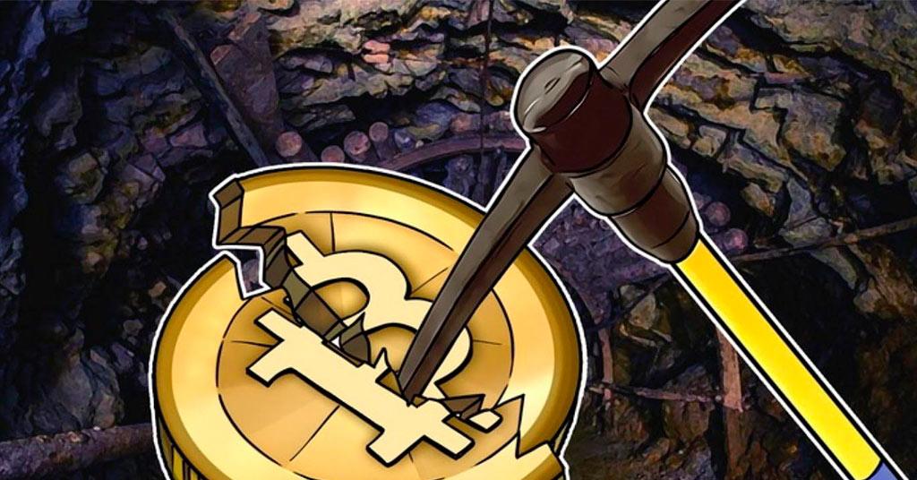 Майнинг или «добыча» биткоинов