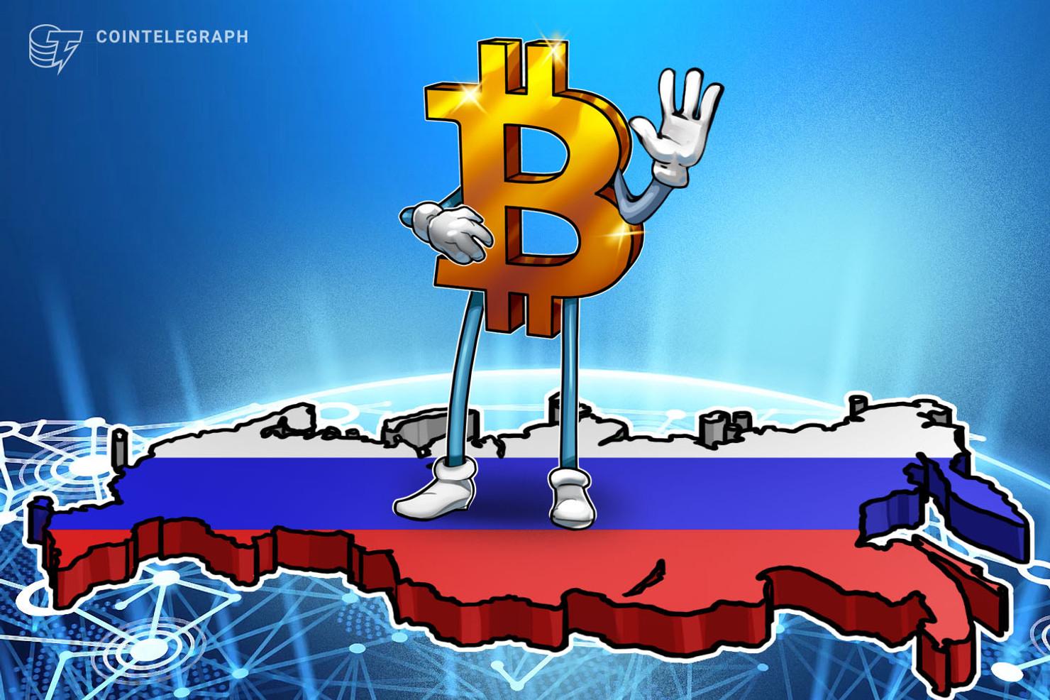 сколько биткоинов в России