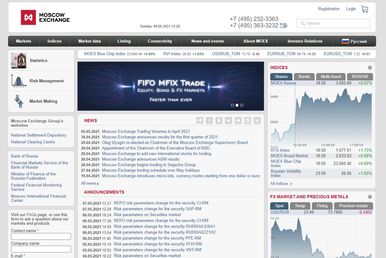 Как приобрести криптовалюту на Московской бирже?