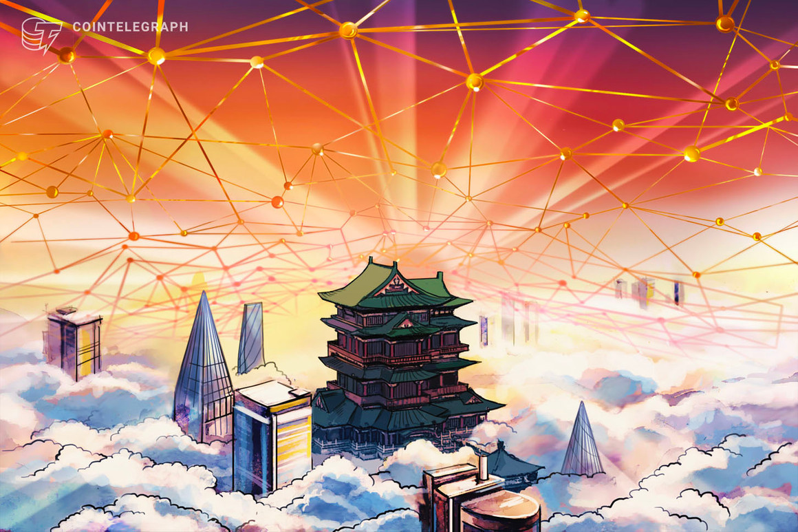 Майнинг криптовалют в Китае