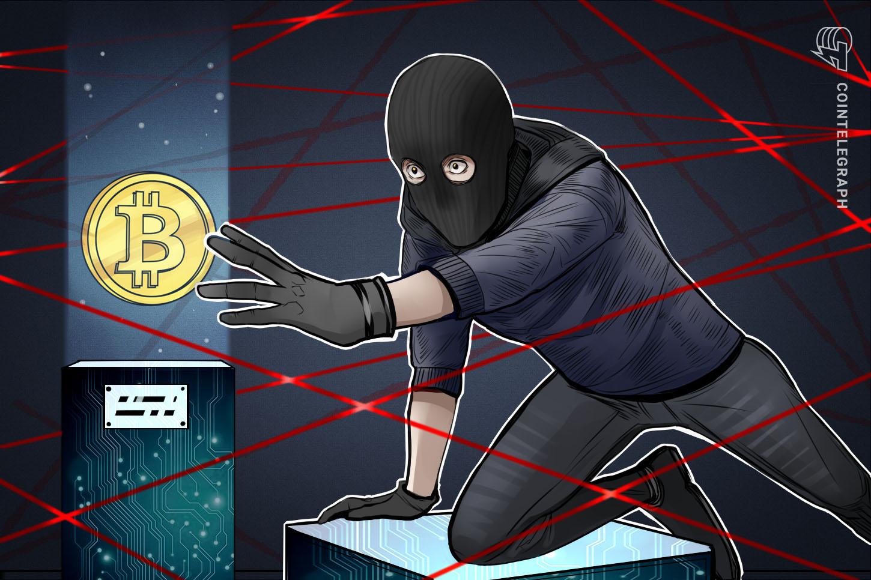 Почему криптовалюта запрещена в России?