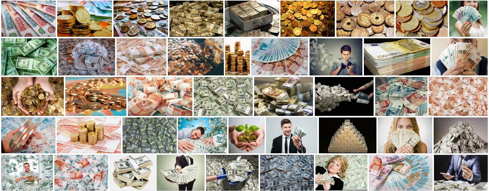 Изображение денег