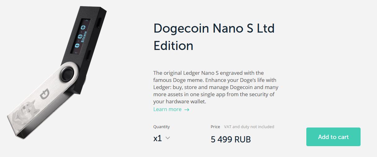Аппаратный кошелек Dogecoin Nano S Ltd Edition