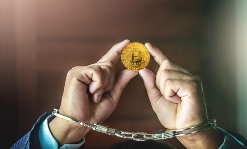 Запрет на криптовалюту