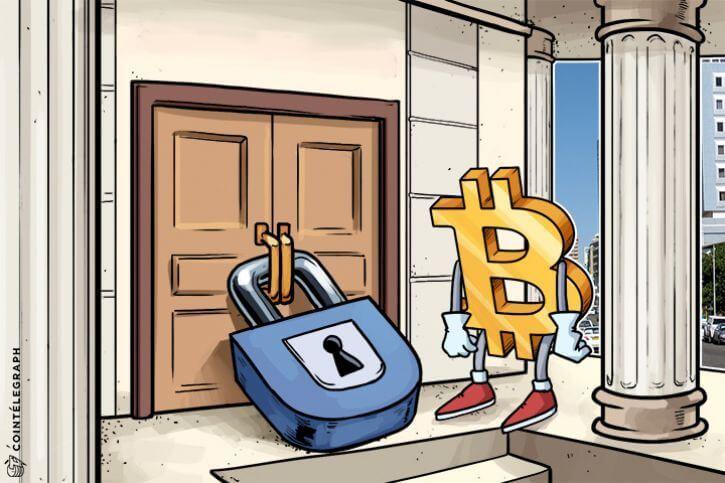 Запрет криптовалюты биткоин