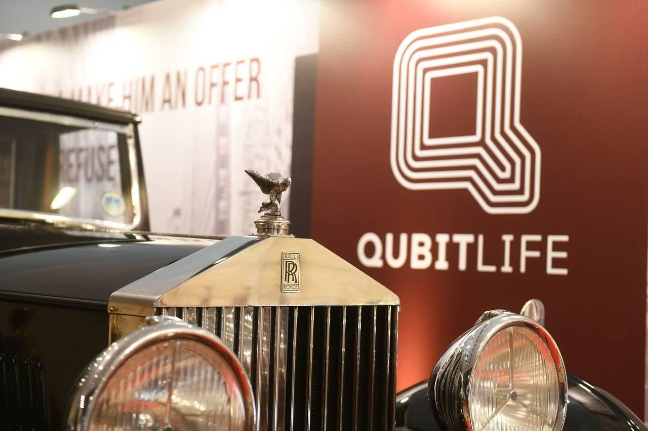 Фото QubitLife в Дубае