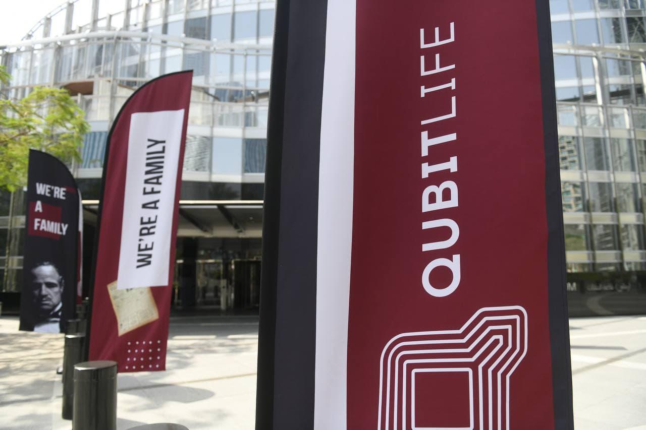 Флаг компании QubitLife